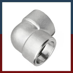 Stainless Steel Forging Stampings